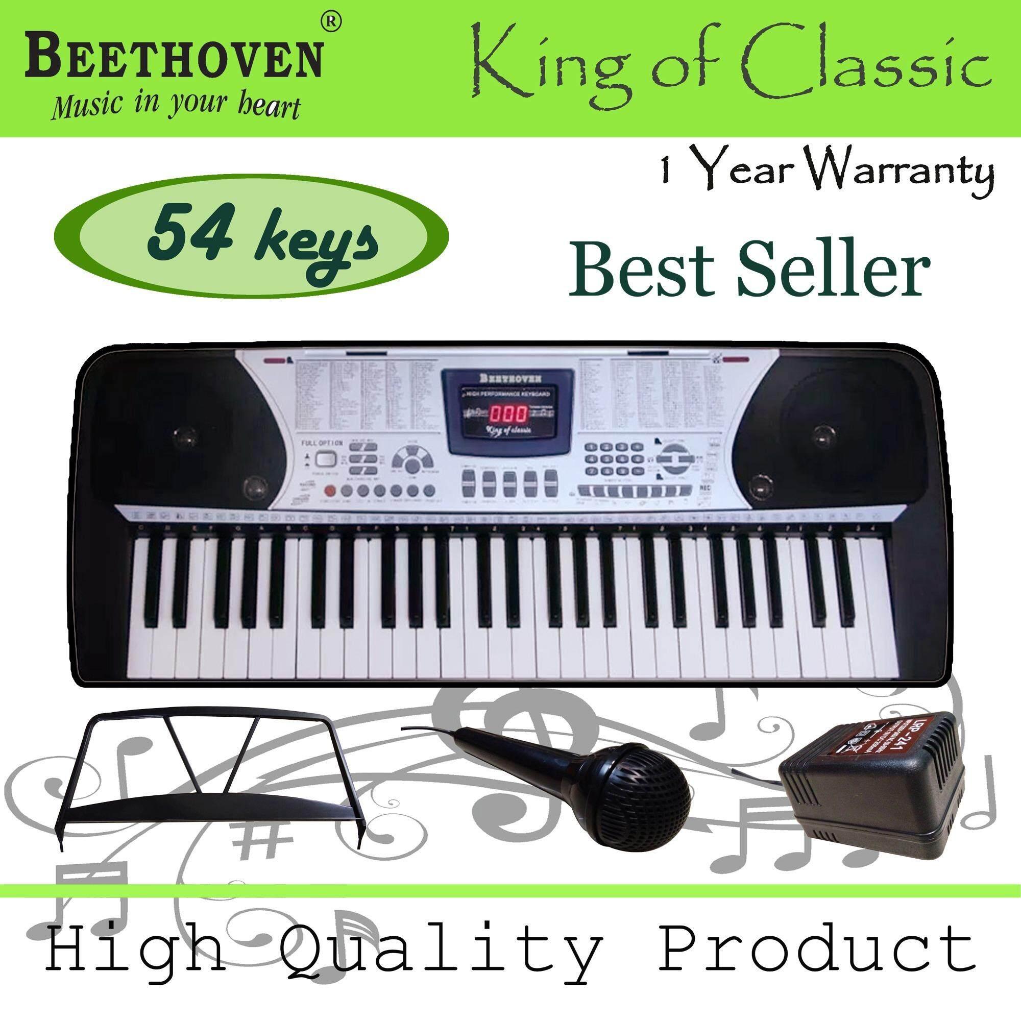 Beethoven คีย์บอร์ด 54 คีย์มาตรฐาน รุ่น King Of Classic (Full Option) แถมฟรี แท่นวางโน๊ต ไมค์ อแดปเตอร์ โน๊ต พร้อมรับประกัน 1 ปี!!
