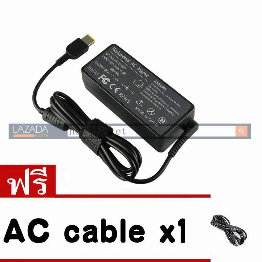 ขาย ซื้อ Ac Adapter ที่ชาร์จ Notebook Lenovo 20V3 25A หัวUsb