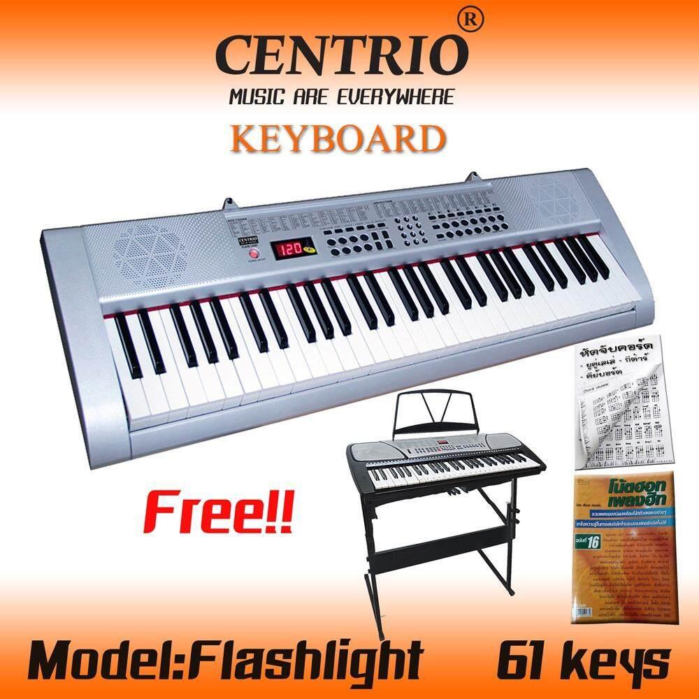 Centrio คีย์บอร์ด 61 คีย์ รุ่น Flash lightแถมฟรี ขาตั้งคีย์บอร์ด+คู่มือตารางคอร์ด +หนังสือโน้ตฮอทเพลงฮิท