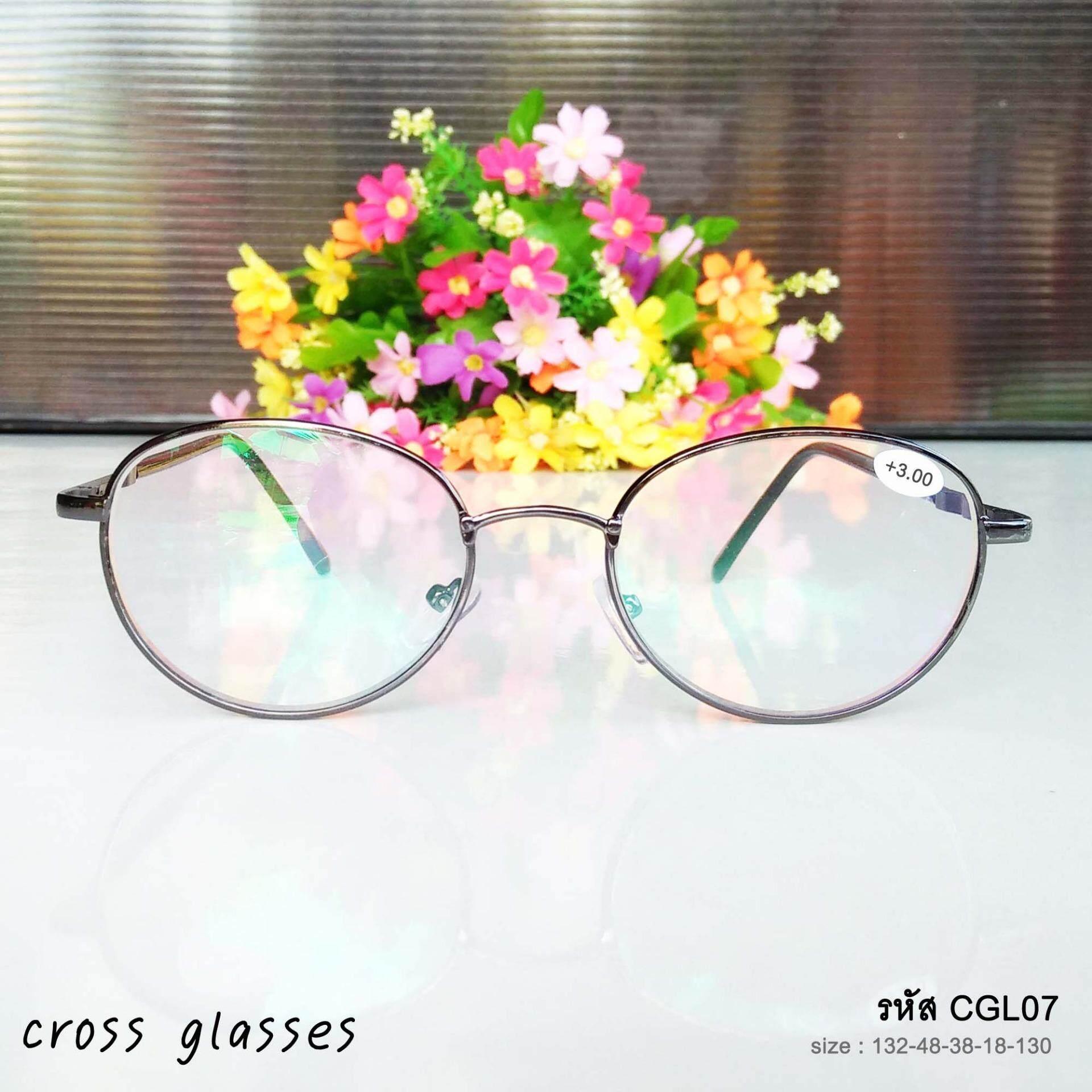 ขาย แว่นสายตายาว 3 00 เลนส์กรองแสง ทรงหยดน้ำ รหัส Cgl07 Rattana ออนไลน์