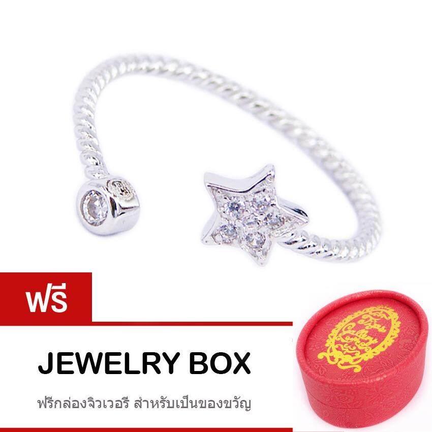 ขาย Tips Gallery Star Rope Ring Design แหวนเงินแท้ Pure Sterling Silver 925 หุ้ม ทองคำขาว 18 K ประดับเพชร รัสเซีย 08 กะรัต รุ่น ดวงดาวและเชือกแห่งความรัก