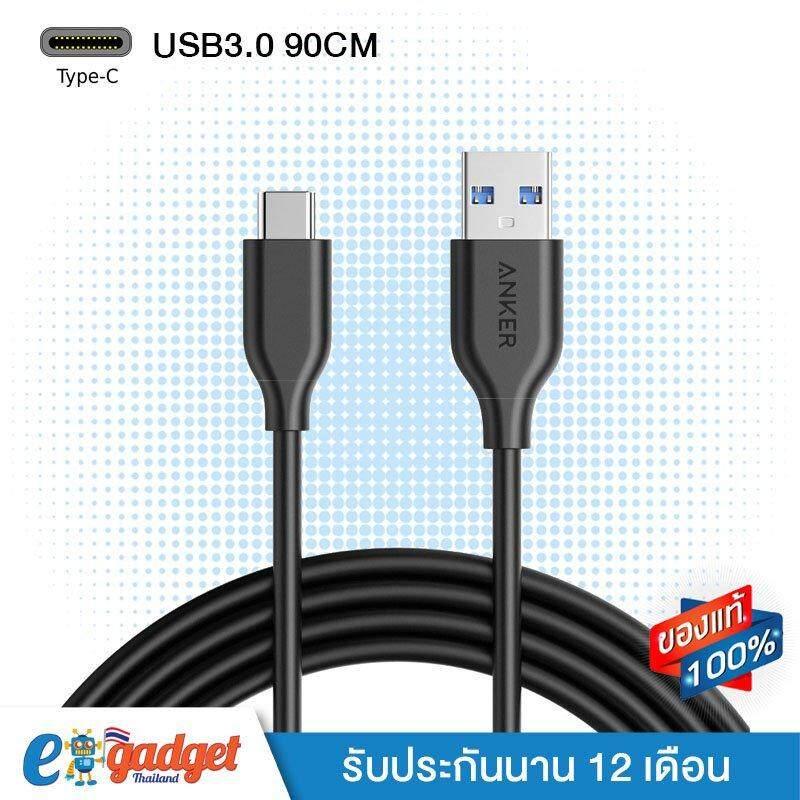 ส่วนลด สินค้า Anker 90Cm Powerline Usb3 สาย Usb C To Usb A สายทนพิเศษ 90Cm Durable And Fast Charging Cable สีดำ