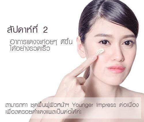 shutterstock_652467334_03.jpg