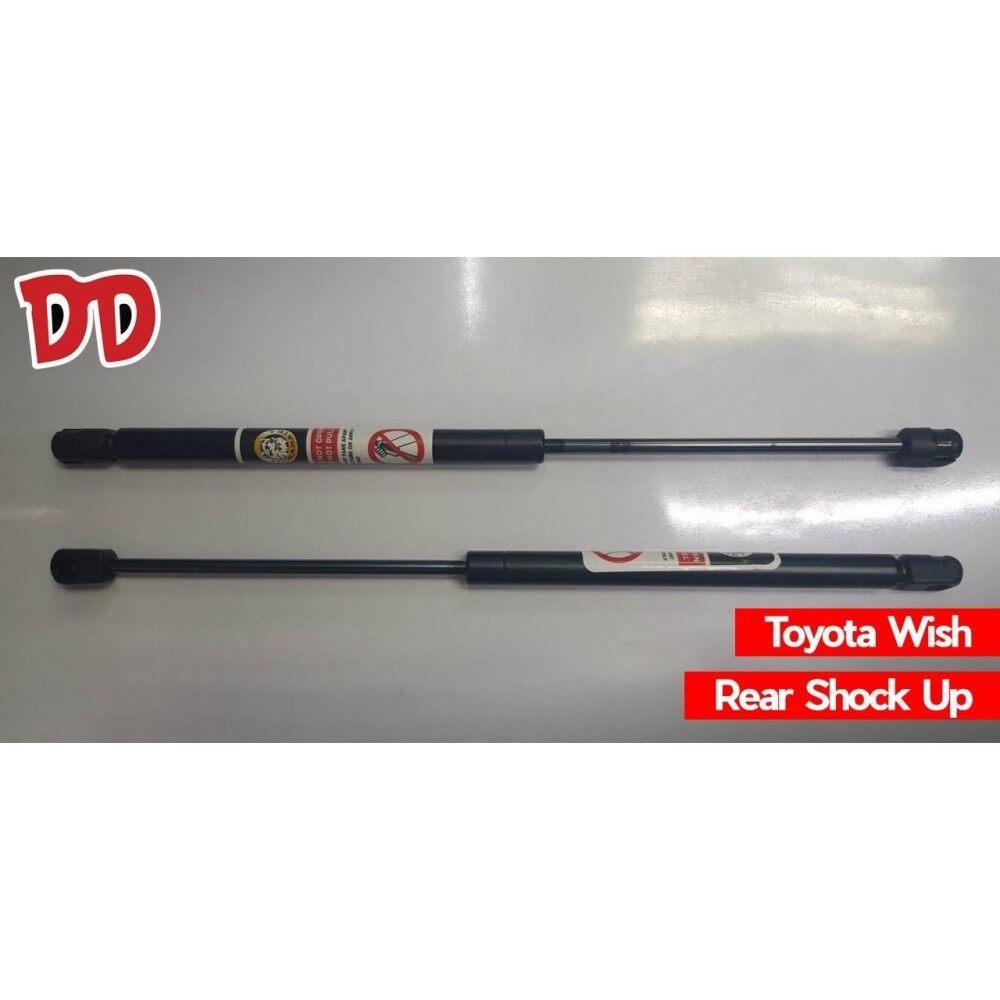 ขาย Pr โช๊คค้ำฝากระโปรงหลัง รถสำหรับ Toyota Wish ใน กรุงเทพมหานคร