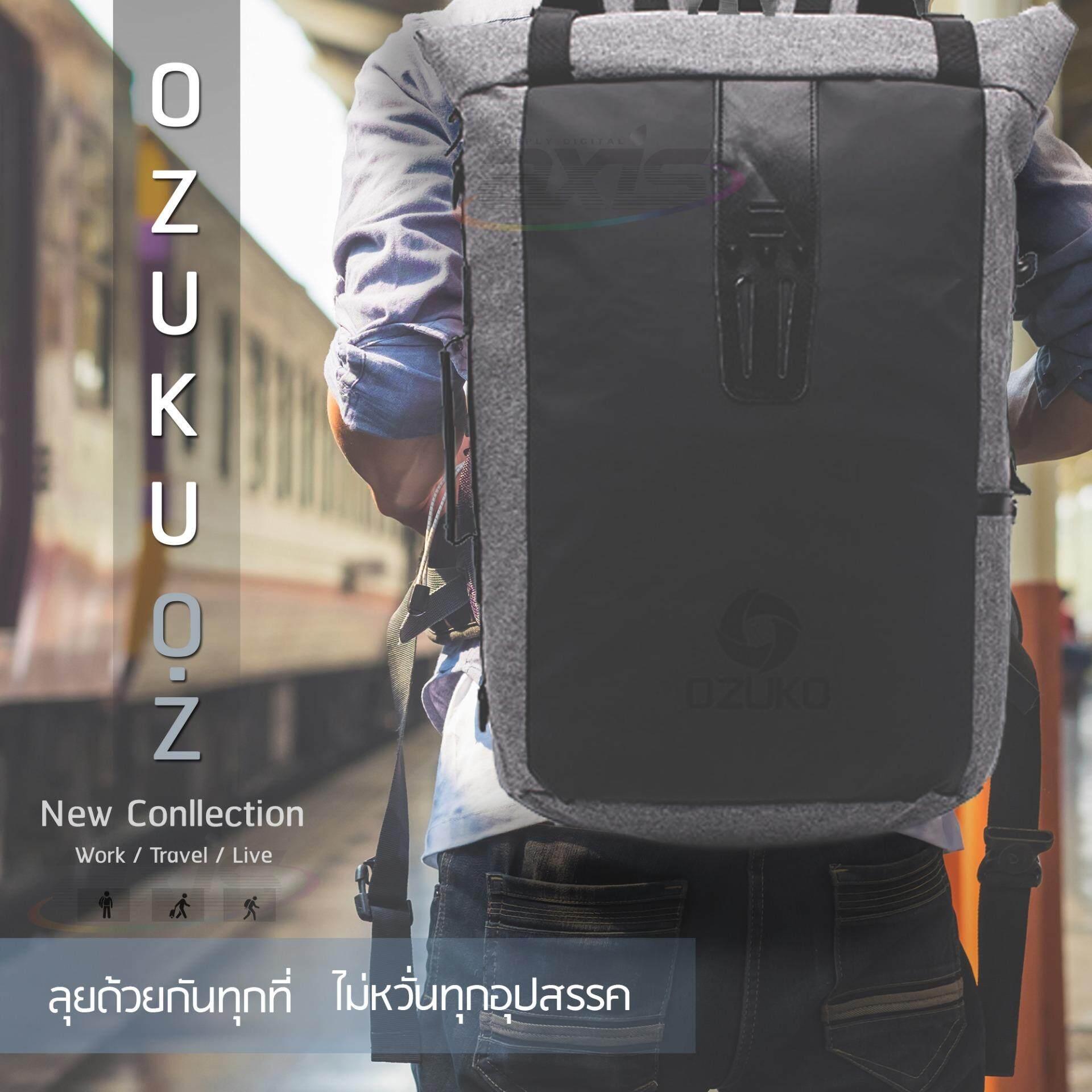 กระเป๋าเดินทาง Backpack ใบใหญ่ ใช้เดินป่า ท่องเที่ยว คงทนแข็งแรงใส่ของได้เยอะมีช่องซิปภายใน Notebook แฟ้มเอกสาร เสื้อผ้า โทรศัพท์มือถือ อื่นๆ Ozuko รุ่น O Z สีเทา กรุงเทพมหานคร