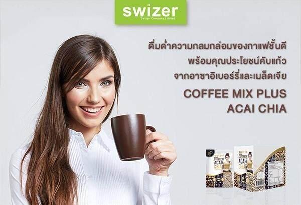 Swizer 3.jpg