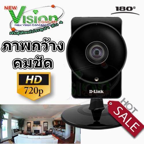 ขาย ซื้อ ออนไลน์ D Link Dcs 960L Hd 180 Degree Wi Fi Camera