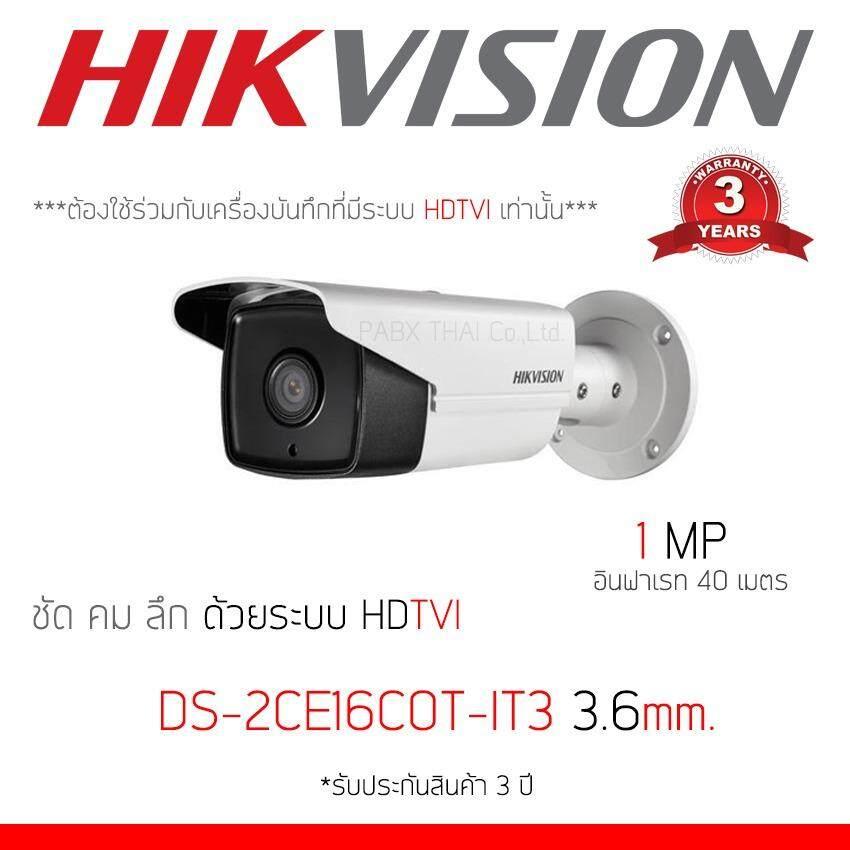 ขาย ซื้อ Hikvision Hdtvi 720P รุ่น Ds 2Ce16C0T It3 White ใช้กับเครื่องบันทึกที่มีระบบ Hdtvi เท่านั้น ใน กรุงเทพมหานคร