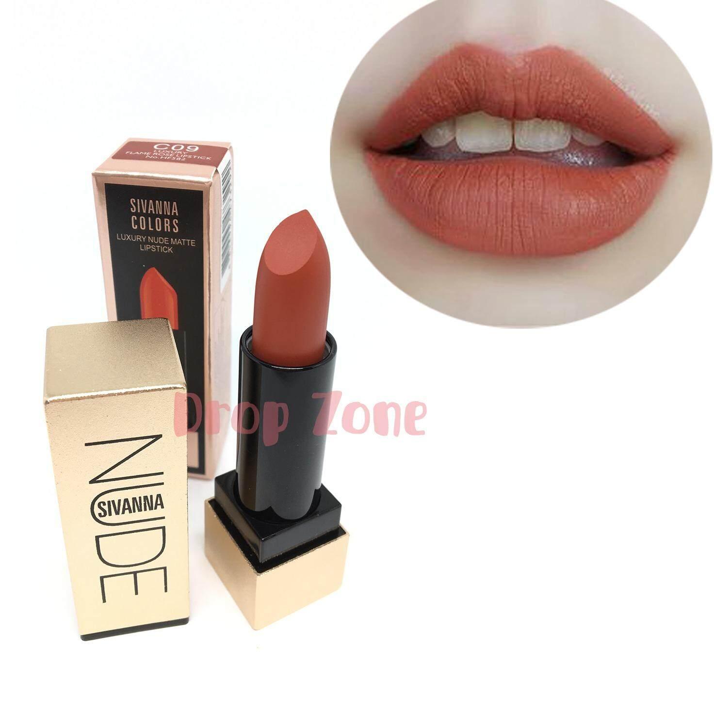 ราคา Sivanna N*d* Lipstick Matte ลิปสติก เนื้อแมท กลบสีปาก ทาแล้วหน้าดูสว่างออร่า สไตล์เกาหลี ติดทน กันน้ำ Sivanna เป็นต้นฉบับ