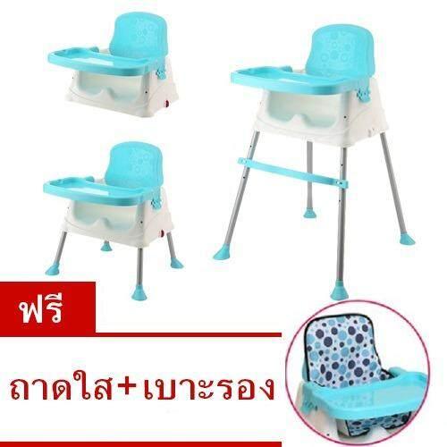ขาย Morestech โต๊ะเก้าอี้กินข้าวเด็ก เก้าอี้ทานข้าวเด็ก 4 In 1 แถมฟรี ถาดใส และเบาะรองนั่ง ถอดซักได้ สีฟ้า ถูก ใน กรุงเทพมหานคร