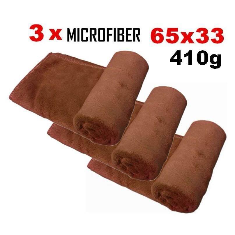 ซื้อ แพ๊ค 3 ผืน 33 65 ซ ม หนา 410 กรัม ผ้าเช็ดรถ ผ้าไมโครไฟเบอร์ Microfiber Cleaning Cloth ผ้าเช็ดทำความสะอาด ผ้าเอนกประสงค์ สีน้ำตาล Ggc Tw3270 Cec ออนไลน์