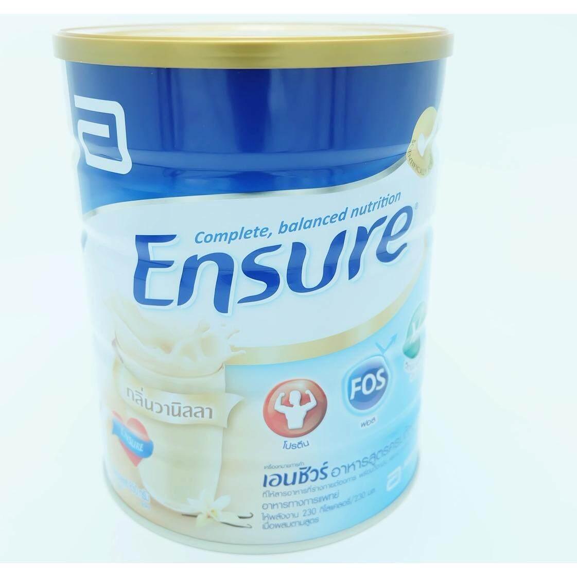 โปรโมชั่น Ensure เอนชัวร์อาหารสูตรครบถ้วน กลิ่นวานิลลา ขนาด 850G แพค 3 กระป๋อง กรุงเทพมหานคร