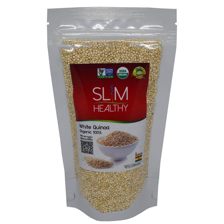 ขาย ซื้อ ควินัว คีนัว ขาว 200 กรัม จาก โบลิเวีย ออร์แกนิค Slim Healthy คินัว ควีนัว White Quinoa Organic มาตรฐาน อย และ Usda จาก ประเทศ สหรัฐอเมริกา