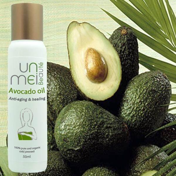ทบทวน ที่สุด Unmei น้ำมันสกัดอะโวคาโด Avocado Oil สกัดเย็นบริสุทธิ์จากธรรมชาติ 100 50Ml