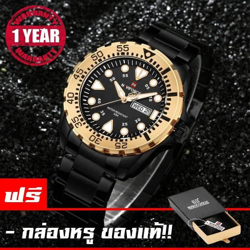 ราคา Naviforce Watch นาฬิกาข้อมือผู้ชาย สายแสตนเลสแท้ มีวันที่ สัปดาห์ กันน้ำ รับประกัน 1ปี Nf9105 ดำ ใหม่ ถูก