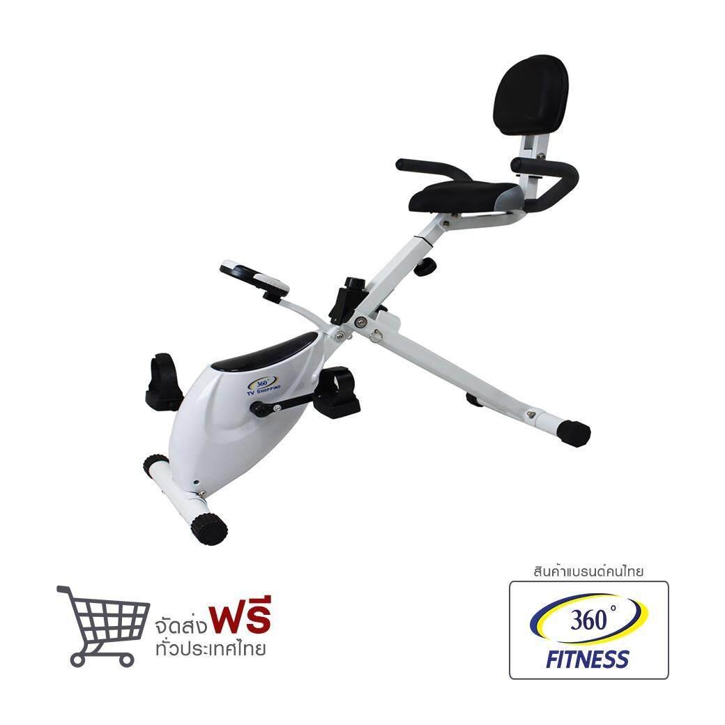 ซื้อ 360 Ongsa Fitness Exercise Bike จักรยานออกกำลังกาย แบบพับได้ 360 Ongsa Fitness เป็นต้นฉบับ