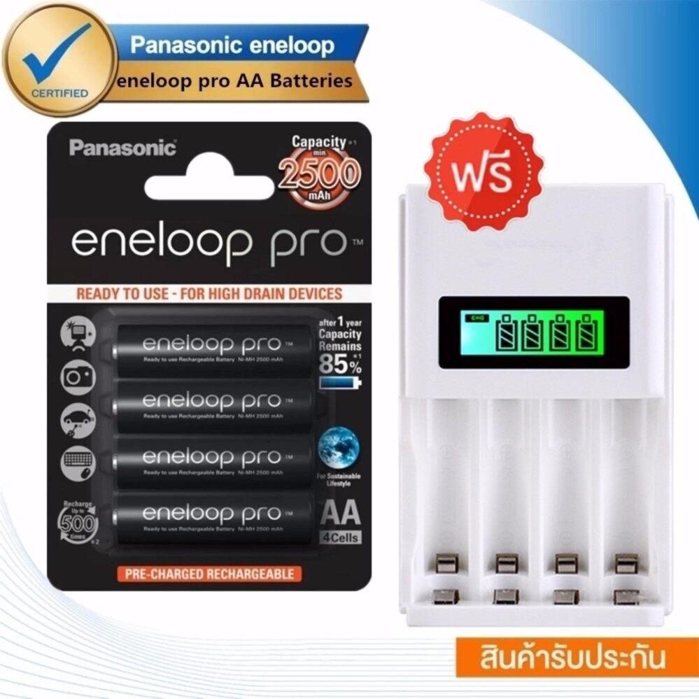 ขาย Panasonic Eneloop Pro Rechargeable Battery ถ่านชาร์จ Aa 1 แพ็ค 4 ก้อน Black แถมฟรี Quick Lcd Charger ถูก