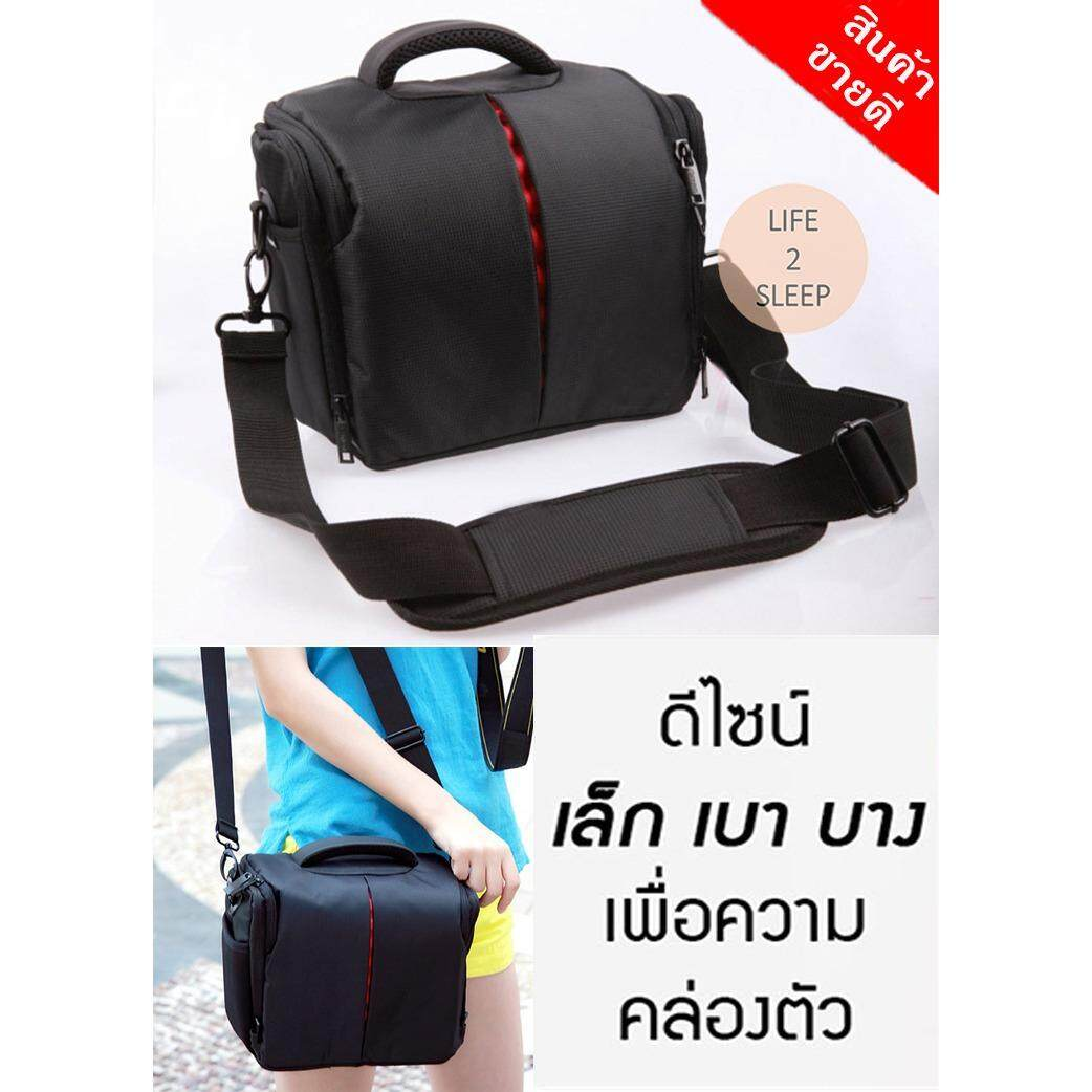 ซื้อ กระเป๋ากล้อง Dslr สำหรับกล้อง Canon Nikon Sony วัสดุกันน้ำ คุณภาพสูง ออนไลน์