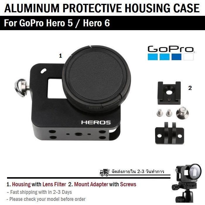 ราคา กรอบ แข็ง อลูมิเนียม กันกระแทก เคส สำหรับ Gopro Hero 5 6 Protective Housing Case Frame For Gopro Hero 5 เป็นต้นฉบับ