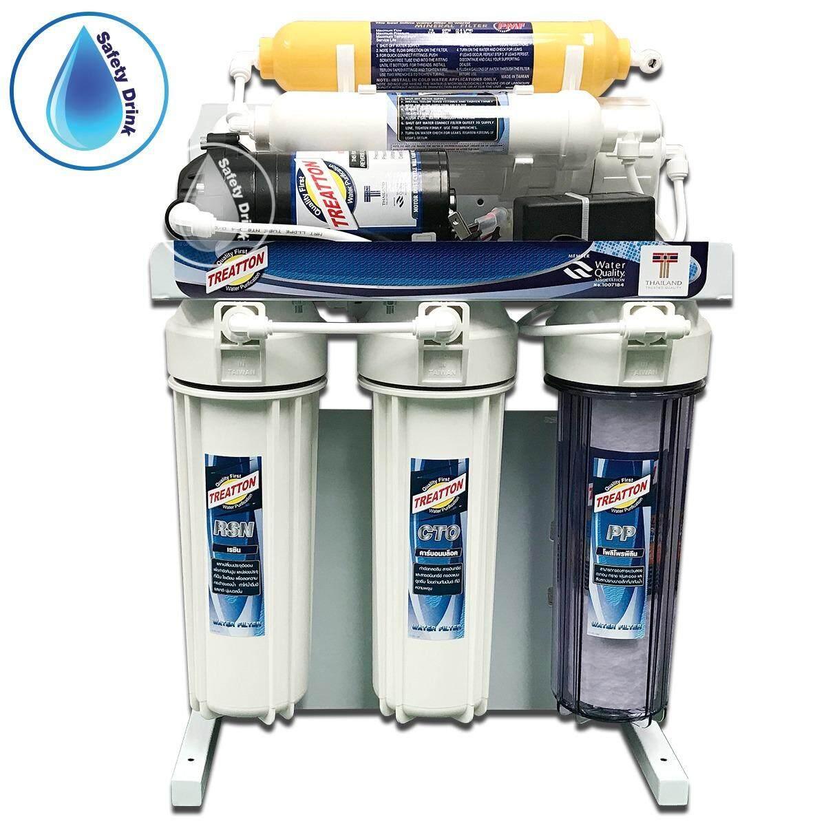 ขาย ซื้อ Treatton เครื่องกรองน้ำ Ro แบบตั้งพื้น 6 ขั้นตอน เพิ่มแร่ธาตุ สีขาว ไทย