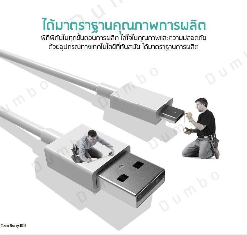 3 Samsung SA-SJX Detail pictures.jpg