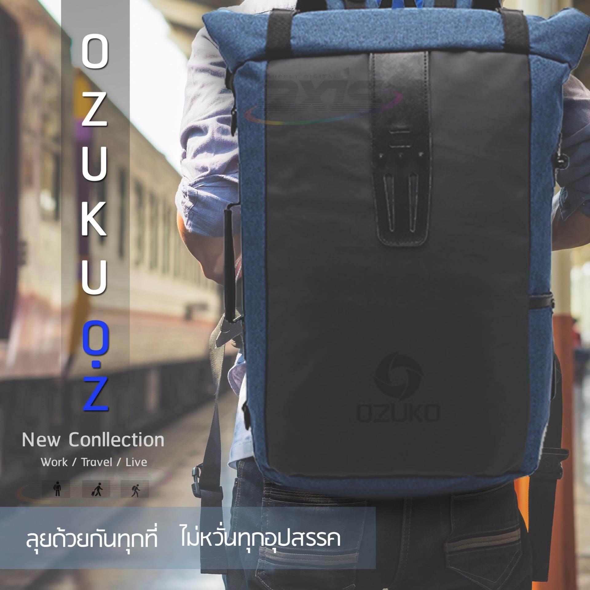 ขาย Ozuko รุ่น O Z กระเป๋าถือ สพายหลัง ใบใหญ่ ใช้เดินป่า ท่องเที่ยว คงทนแข็งแรงใส่ของได้เยอะมีช่องซิปภายใน Notebook แฟ้มเอกสาร เสื้อผ้า โทรศัพท์มือถือ อื่นๆ สีน้ำเงิน Ozuko เป็นต้นฉบับ