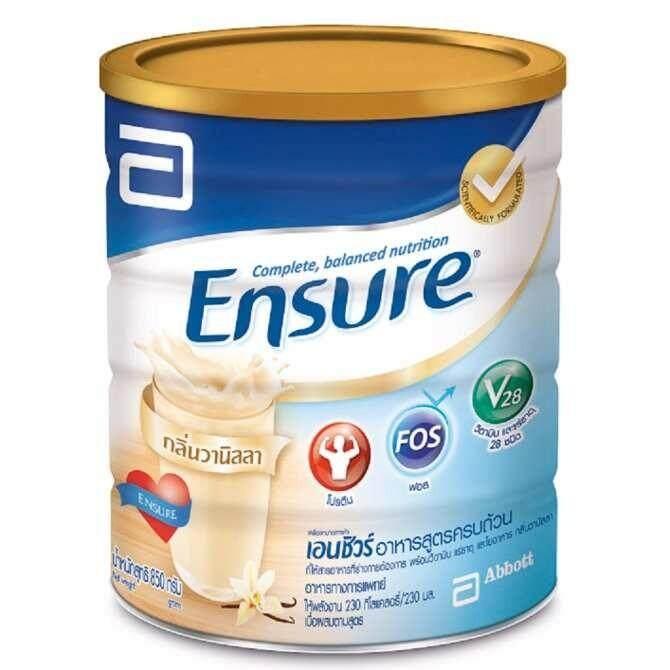 ขาย Ensure Vanilla Flavor 850 กรัม เอนชัวร์ วานิลลา Ensure เป็นต้นฉบับ