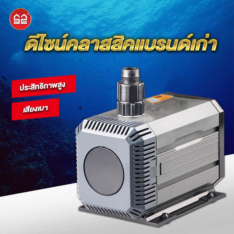 Bit cheaper ปั้มแช่น้ำหลากหลายฟังก์ชั่น  ปั๊มเงียบ เปลี่ยนน้ำ  ปั๊มกรอง เสียงเบาในการใช้งาน เครื่องปั้มแช่น้ำใช้สำหรับในบ้าน