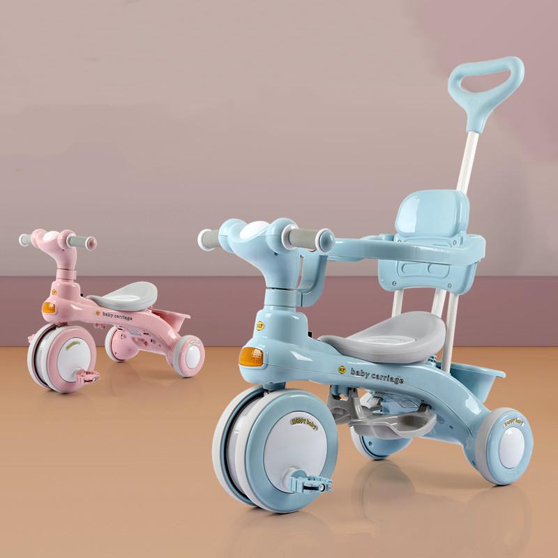 จักรยาน รถจักรยานสามล้อเด็ก จักรยานเด็ก 3 ล้อ พร้อมด้ามเข็น สำหรับเด็ก อายุ 1-3ขวบ(แถมร่ม)