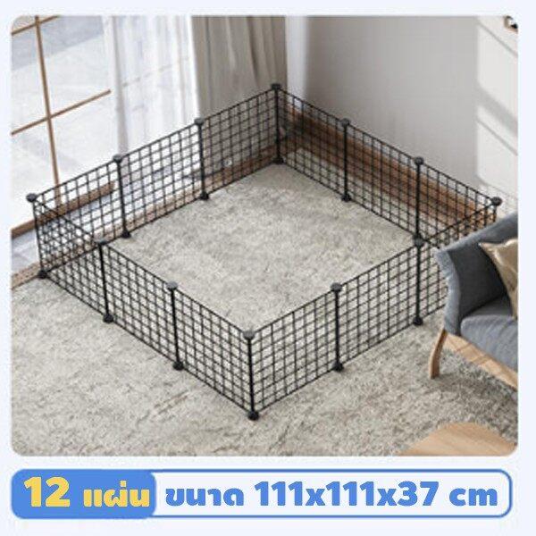 คอกกรงสัตว์เลี้ยง Diy ขนาด35x35ซม.ตะแกรงซี่ห่าง4ซม. สำหรับสัตว์เลี้ยง สุนัข แมว กระต่ายอุปกรณ์สัตว์เลี้ยง ประกอบง่าย Pet Cage.