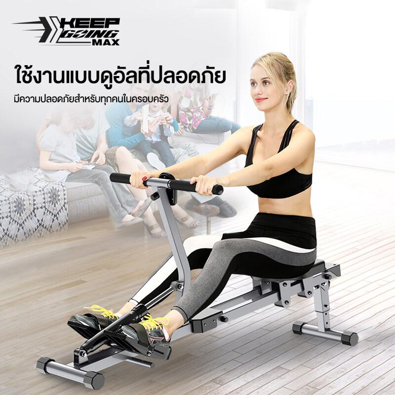 Keep Going Max เครื่องพายง่ายในร่มอุปกรณ์ออกกำลังกายที่บ้าน น้ำหนักลดลง เครื่องออกกำลังกายในบ้าน Rowing Machine.