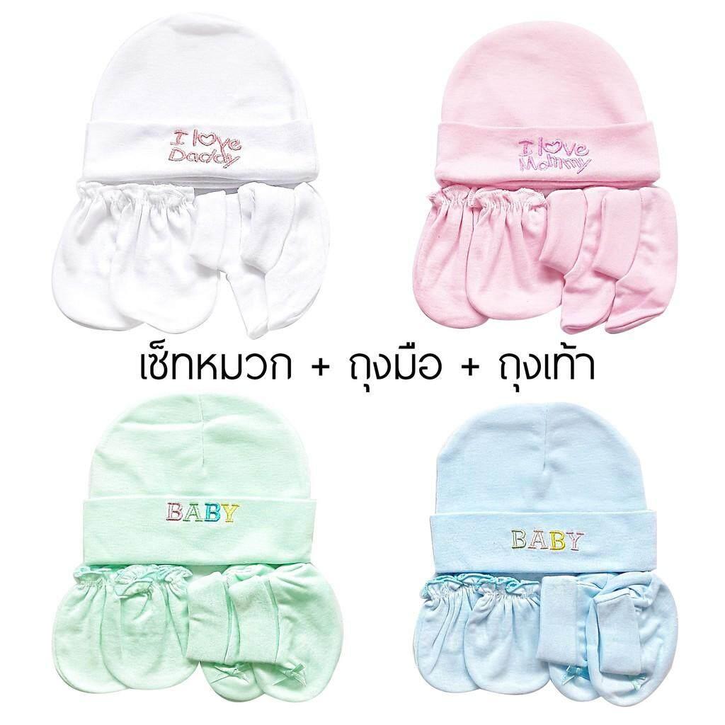 หมวก ถุงมือ ถุงเท้าเด็กอ่อน/เด็กแรกเกิด.