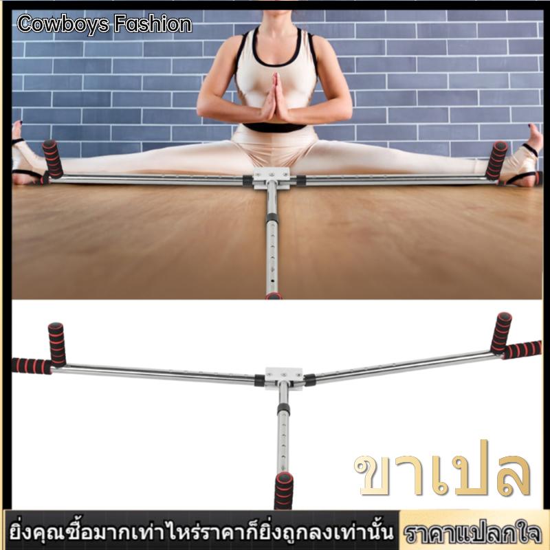 【ราคาถูกสุด】yoga Legs Stretcher ที่ยืดขาเต้นรำยิมนาสติกโยคะเอ็นยืดการฝึกอบรมอุปกรณ์เครื่องมือ.