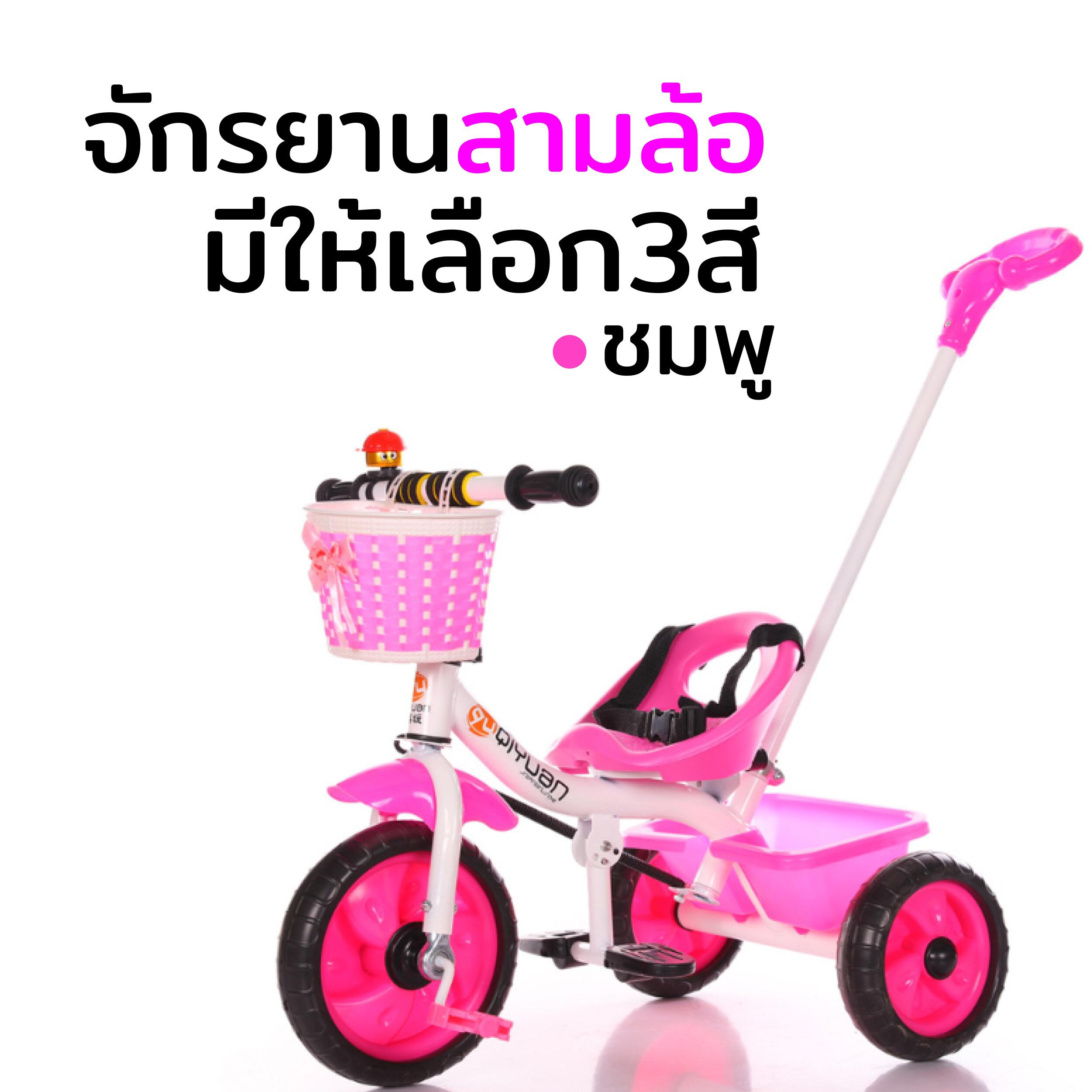 DEE TAXT2020จักรยาน จักรยานเด็ก จักรยานสามล้อเด็กแบบพิเศษ ล้อ แข็งแรง วิ่งนิ่ม พร้อมตะกร้าใส่ของหน้าหลัง