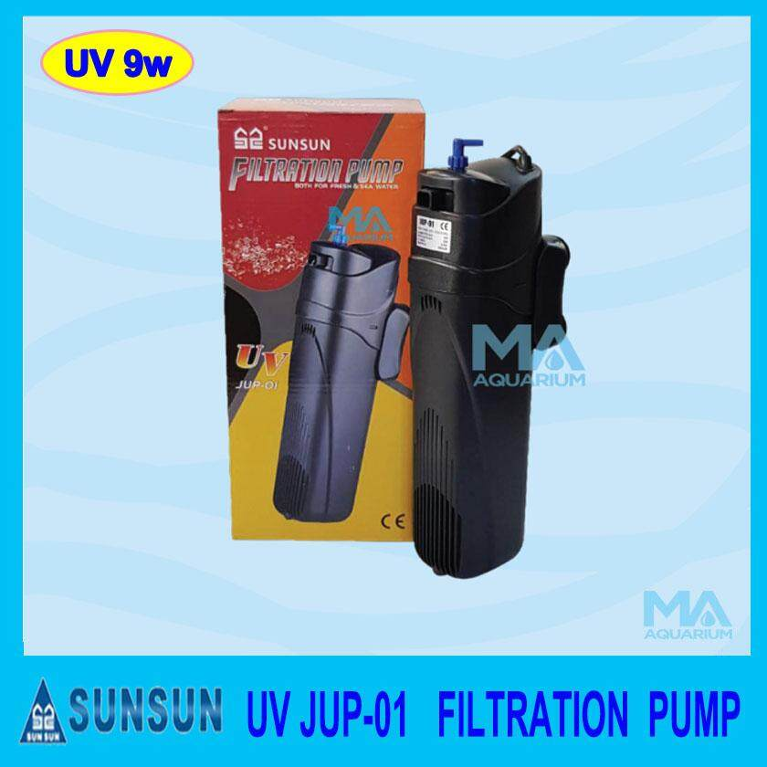 SUNSUN Filtration Pump JUP-01 UV