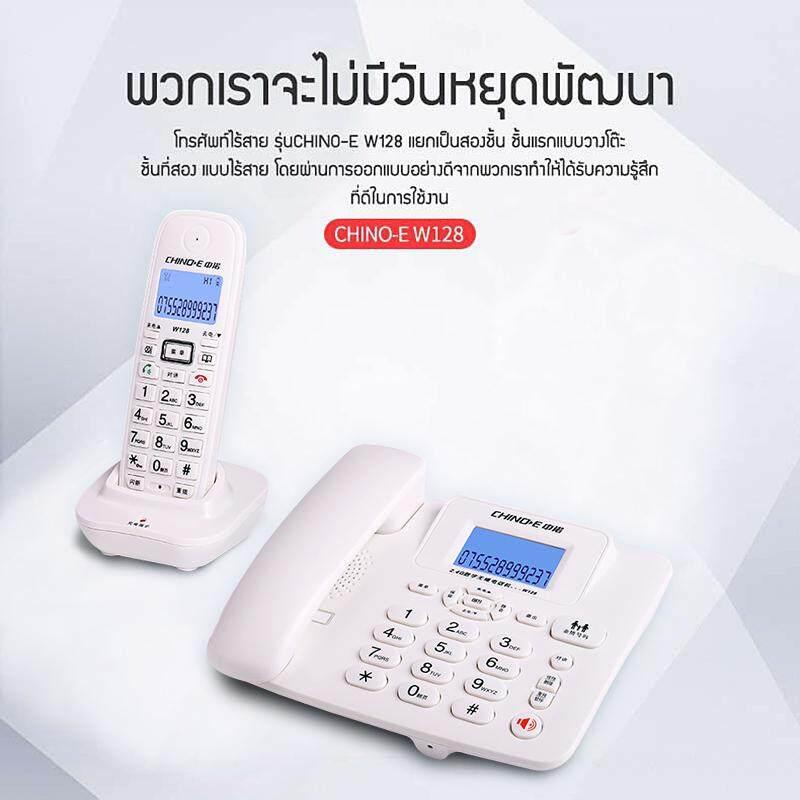 โทรศัพท์สำนักงานแบบไร้สาย สามารถใช้ภายในบ้านหรือ ที่ทำงานก็สะดวก.