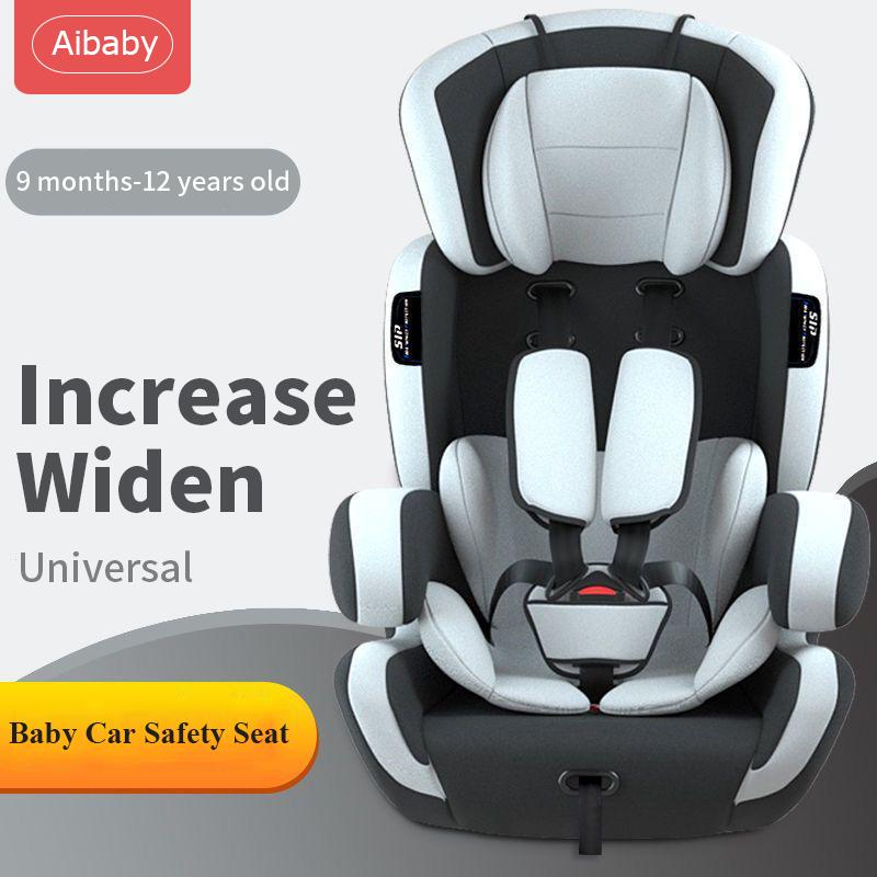 Aibaby คาร์ซีทรถยนต์ คาร์ซีท คาร์ซีทเด็กโต Car Seat เบาะนั่งนิรภัยสำหรับเด็ก คาร์ซีทเด็กเล็ก ใช้ได้กับรถยนต์ทุกรุ่น 9 เดือน - 12 ปี ขนาด 80x38x48cm.