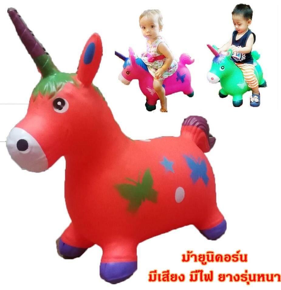 ตุ๊กตาสัตว์ยางกระโดดเด้งดึ๋ง ยางหนา มีเสียง มีไฟ เหมาะสำหรับเด็ก 1-5 ปี