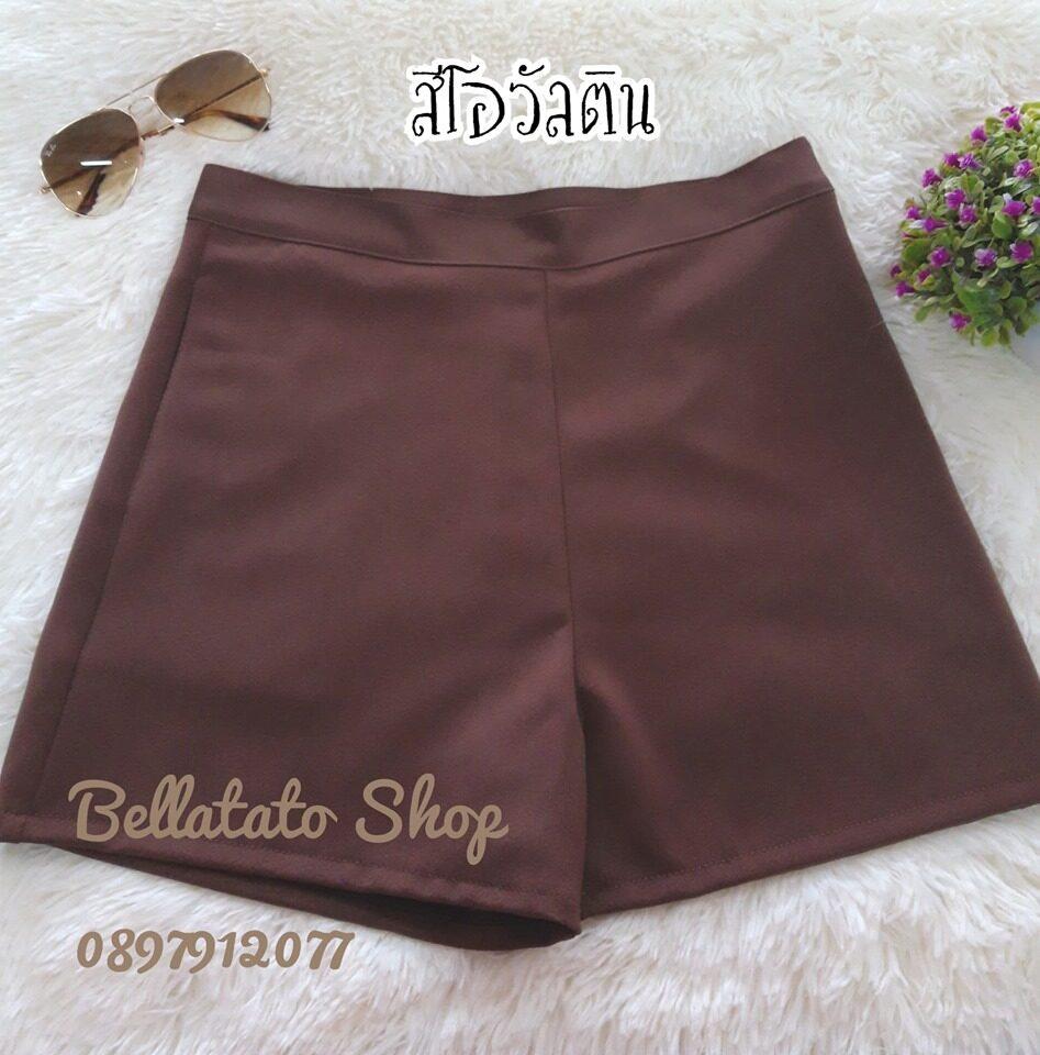 Bellatato Shop ขาสั้นฮานาโกะ S-4XL มีหลายสีจ้า กางเกงฮานาโกะ เอวสูง สินค้าคุณภาพ กางเกงแฟชั่น ขาสั้นสาวอวบ กางเกงผญ ผ้าฮานาโกะ