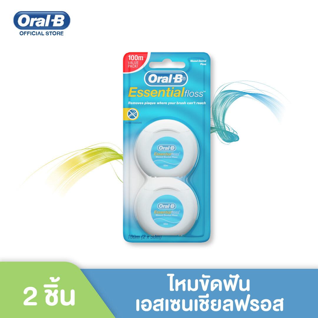 Oral-B ออรัลบี ไหมขัดฟัน เอสเซนเชียลฟรอส 2x50 เมตร Waxed Essential Dental Floss 2x50m Value Pack.