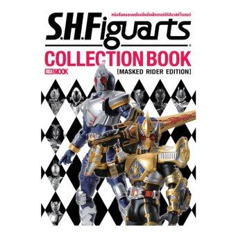 DEXPRESS S.H.Figuarts Collection Book Kamen Rider Hen