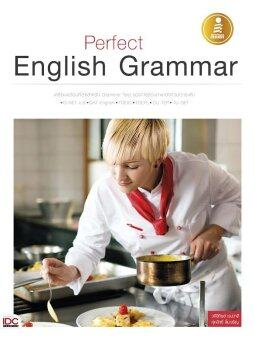 Harga Perfect English Grammar