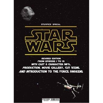 Starpics Special Star Wars - Revised Edition