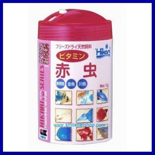[จัดส่งฟรี] Hikari Freeze Dried Blood Worm 12 g. (หนอนแดงอบแห้ง โปรตีนสูง เร่งสี เร่งโต) คุณภาพดี ส่งไว ส่งทุกวัน เก็บเงินปลายทาง