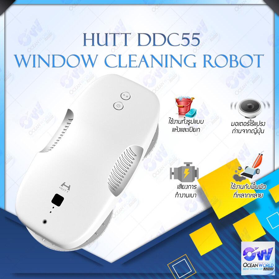 [พร้อมส่ง]Hutt DDC55 Window Cleaning Robot หุ่นยนต์ทำความสะอาดหน้าต่าง หุ่นยนต์เช็ดกระจก เช็ดได้หมดจด สามารถทำงานได้หลายพื้นผิว-30D