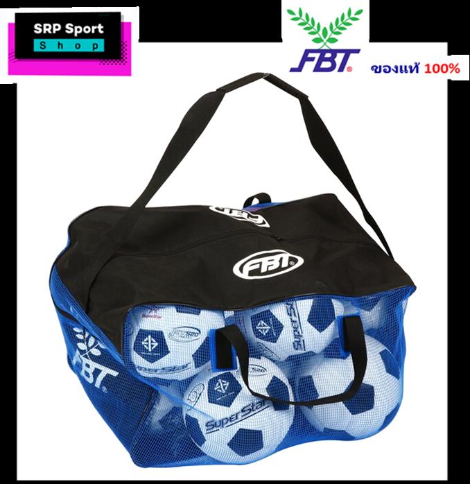 กระเป๋าใส่ลูกฟุตบอล Fbt (ใส่ได้10ลูก).