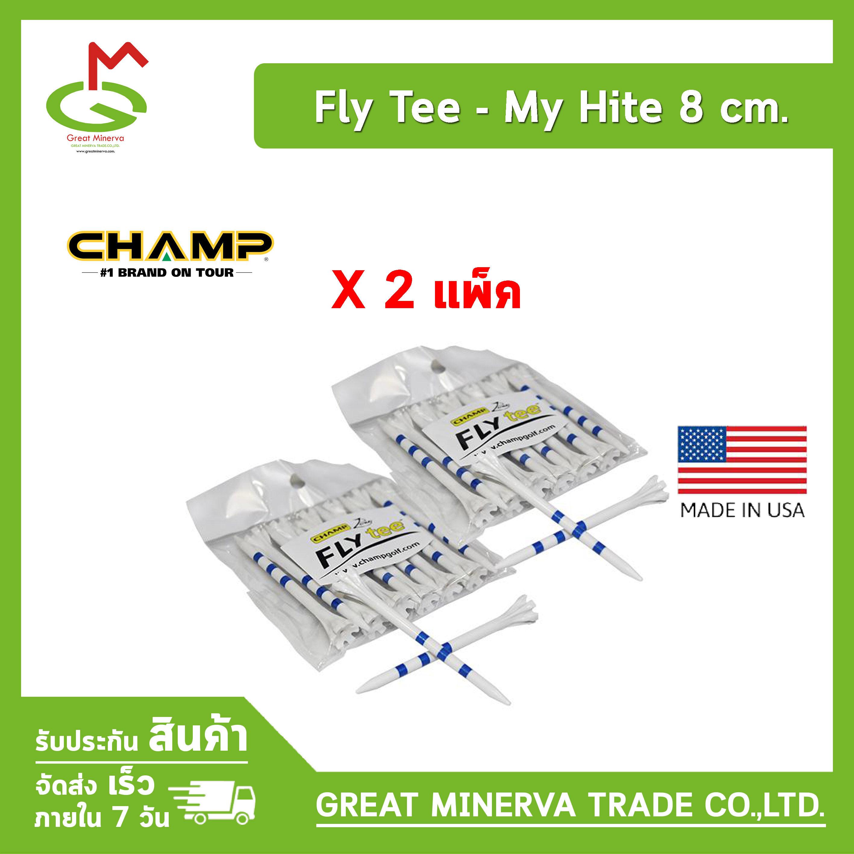 ทีตั้งลูกกอล์ฟ Champ Fly Tee My Hite ขนาด 8 Cm. มีเส้น ของแท้ 100% จำหน่ายโดยบริษัท Great Minerva Trade.
