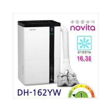 Harga Novita Dehumidifier DH-162YW(16.3L) air dehumidifier / humidity control Procuded in Korea - intl