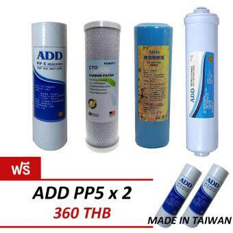 Harga  ADD-Set  PP5/ Carbon Block / Resin / Post Carbon / Free  PP5  2 pieces
