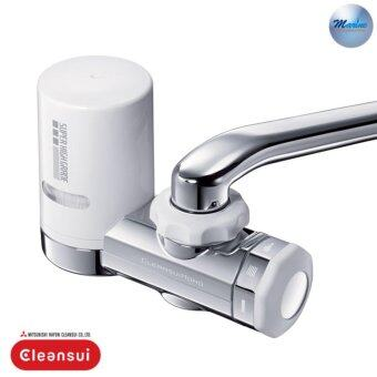 Harga Mitsubishi Cleansui water purifier faucet mounted - MD101E Super High Grade